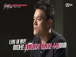 [3회] ′이대로 데뷔하기 어려운 수준이야′ 첫 방출 위기 멤버는?