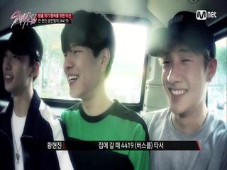 [4회] 4419 버스(!) 속 추억 소환!|현진팀 <4419> 제작기