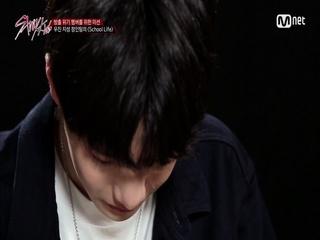 [4회] 정인이 힘들어요(ㅠㅠ)|정인팀 <School Life> 제작기