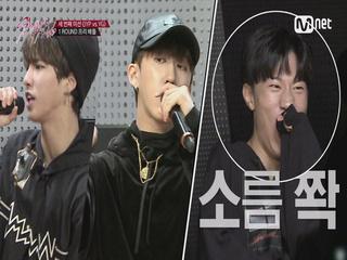 [선공개] '소름 쫙(!)' <JYPvsYG> 지성x창빈의 강렬한 랩 무대♬