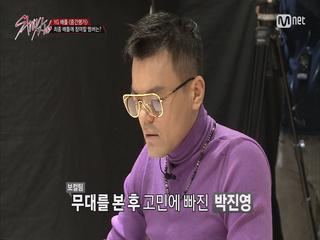 [6회] 배틀 멤버 제외? YG 배틀 <중간평가> @보컬&댄스 배틀