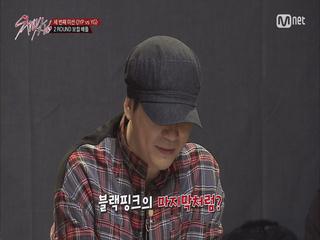 [6회] '심장 철렁(ㅠㅠ)' 양사장님의 짓궂은 농담!(^^)