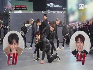 [선공개] 꺄-♥ 신/곡/공/개! <스트레이 키즈> 'YAYAYA'♬