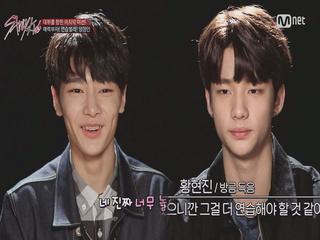 [9회] ′연습 그뤠잇!′ 노력왕 현진&연습벌레 정인