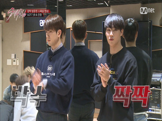[9회] 박수(짝짝) 갓세븐 JB&진영의 스~페셜한 조언!