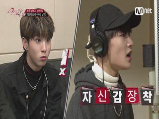 [9회] ′너무 좋아♡′ 스키즈의 NEW SONG ♬ 녹음하는 날 ♬