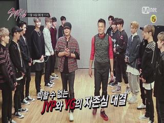 [5회 예고] 드디어 올 것이 왔다! 'JYP vs YG' 자존심 대결! <Stray Kids>