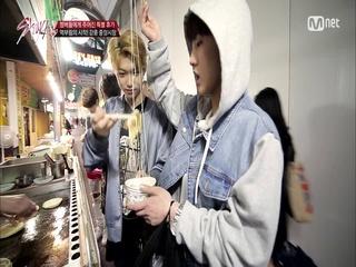 [5회] ′이거슨 꿀맛탱(!)′ 스키즈의 본격 먹부림 시작!