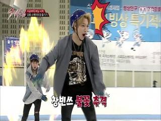 [5회] ′It′s Buring Time!′ 자존심을 건 릴레이 스케이팅!