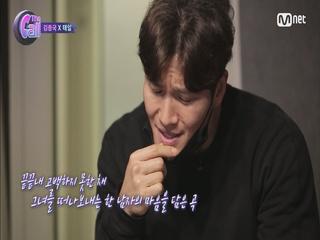 ′한 남자′를 재해석하다. 김종국x태일 ′혼잣말′ 메이킹