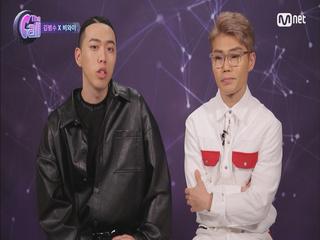 ′보고싶다′의 다른 이야기.. 김범수x비와이 ′I Will Be′ 메이킹