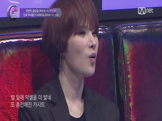 [미리듣기] 크러쉬x비와이 신곡공개! (이거슨 시상식? 스케일ㅎㄷㄷ)