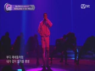 [선공개] 비와이x크러쉬 신곡 무대 공개 (미쳤음)