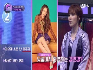 소유? 강민경? 신승훈과 한 잔하고 싶은 '피쳐링 여신'