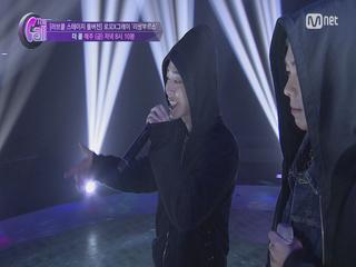 [노컷 풀버전] 그레이&로꼬 ′리쌍 부르스′