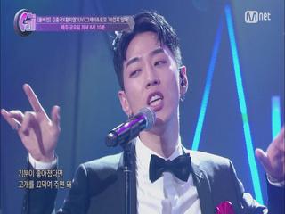 [노컷 풀버전] 김종국x황치열xUVx그레이&로꼬 '아깝지 않아'[음원 공개]