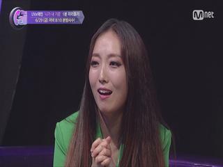[미리듣기] UVx태민 '니가 내 기준' (섹시치명..미쳤다..)