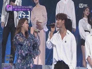 [노컷 풀버전] '더 콜' 아티스트 단체곡 'Remember' (Prod. 신승훈) [6/30 음원공개]