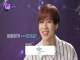 """[다음주 스페셜] 태민, """"이거 방송에 안 나갔었죠???"""" 비하인드 대공개!"""