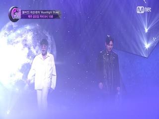[노컷 풀버전] 휘성x환희 'MoonNight Blues' [6/30 음원공개]
