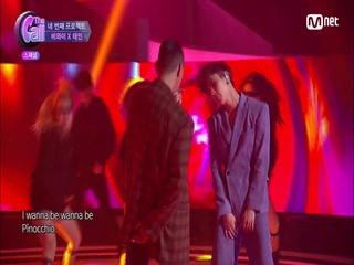 비와이x태민, 랩+노래+춤 다 잘해! (퍼포먼스까지 올킬!!)