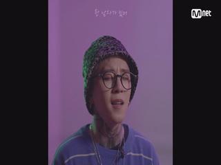 [더 콜 LIVE] 태일이 부르는 김종국 ′한남자′ (+비하인드컷)