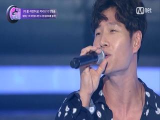 [선공개]오프닝클라쓰..ㄷㄷ'신승훈x김종국x김범수x휘성'