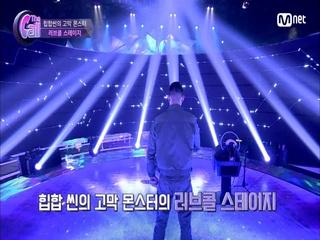 (반전) 힙합씬의 고막 몬스터 ′소녀′ @러브콜 스테이지