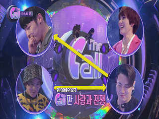 THE CALL 5화