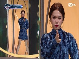 끼 폭발! 태국 연습생 S양 '가시나' vs 장도연 '장신아'