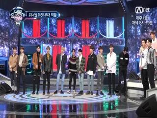 [직캠] 워너원 듀엣무대 ′Beautiful′