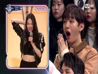 바로 데뷔해! 실력자 연대 보아 ′에너제틱′
