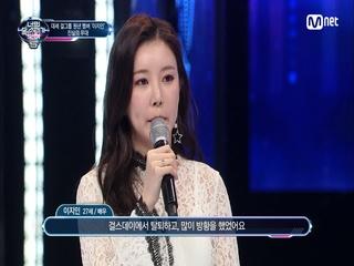 걸스데이 원년 멤버 이지인, 탈퇴 후 근황은?