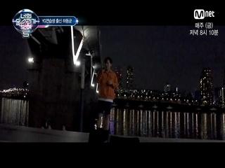 [실력자LIVE] YG연습생 출신 하동균 ′그녀를 사랑해줘요′ (버스킹ver)