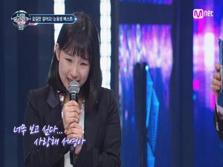 이특을 울린 ′울산 싱글맘′.. 방송 후 근황?