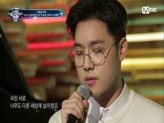 가수로 돌아오다! JYP 주차장 관리자의 '동경'