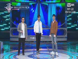 [직캠] 동방신기 듀엣무대 ′주문′