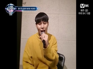 [실력자LIVE] 홍대윤호와 봉천창민 ′그리워하다′
