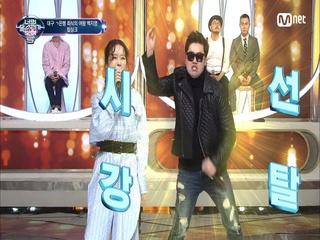 백지영&매니저 립싱크 '내 귀에 캔디' (역대급)