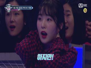 [예고] 레드벨벳, '음치의심병' 나타나기 시작?!