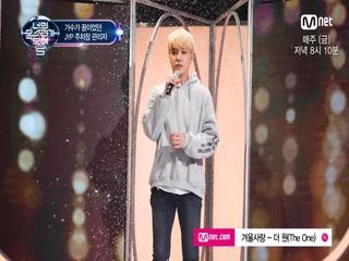 [음원] JYP 주차장 관리자 ′겨울사랑′
