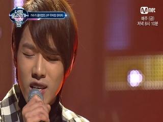 [실력자LIVE] JYP 주차장 관리자 ′우울한 습관′