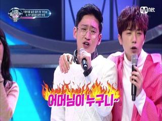 JYP Nation 듀엣무대 ′어머님이 누구니′