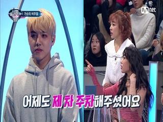 진짜 JYP 주차장 관리자 등장 (어제 유빈 차 주차함)