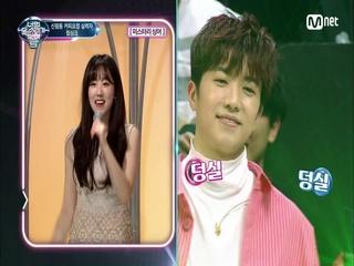 우영&원필 광대승천! 신림동 커피요정 ′CHEER UP′