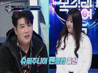 신동♡빅마마무 공개연애?! (오늘부터 1일)