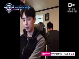 [실력자LIVE] 건설현장 식당 알바생 ′Think About′ Chu′