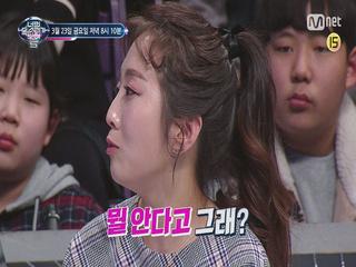 [예고] 정인♡조정치, 방송중 부부 싸움?!!
