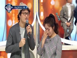 [선공개] 정인♥조정치의 현실 부부 립싱크 'All For You'