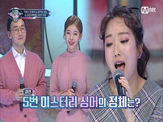정인♥조정치 부부 듀엣무대! '오르막길'